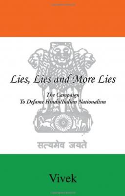 Lies, Lies and More Lies by Vivek