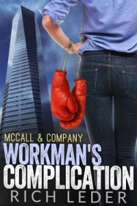 Workman's Complication