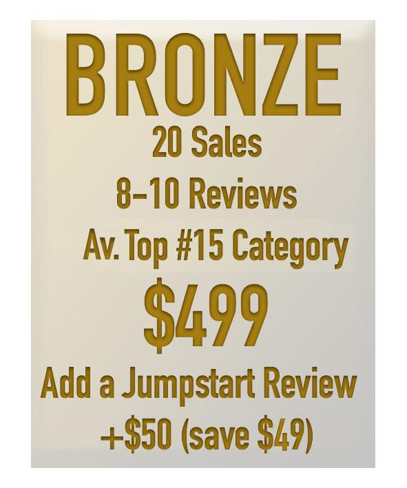 bronzeamazon