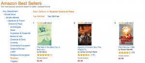 fez_bestseller1