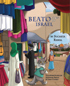 Beato Goes to Israel by Sucheta Rawal