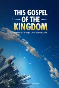 This Gospel of the Kingdom by Ricardo Taylor