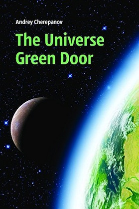 The Universe Green Door by Andrey Cherepanov